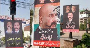 Abhinandan Modi Poster Lahore