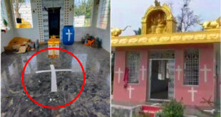 पहले मूर्तियों और दानपात्र को क्षति पहुंचाई फिर मंदिर की दीवारों पर पेंट से क्रॉस बना दिए गए