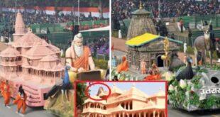 'केदारनाथ' और 'राम मंदिर' की झानकिओं को किसान दंगाइयों ने गुंबद तोड़ा