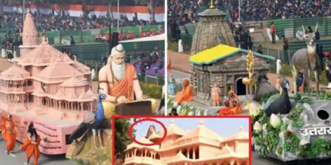 Kedarnath Ram Mandir Tabluex vanished in kisan andolan :