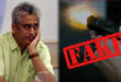 अब TV पर नहीं दिखेंगे* Rajdeep Sardesai , 26 जनवरी की फर्जी खबरों के बाद इंडिया टुडे ने काट ली एक महीने की सैलरी