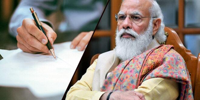 PM Modi Speech: RTI में मिला जबाब पीएम मोदी का भाषण कौन तैयार करता है ?