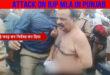 Attack on BJP MLA: पंजाब के मलोट में भाजपा विधायक पर हमला, किसानों ने मारपीट कर कपड़े फाड़े