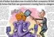 """ऑस्ट्रेलिया के न्यूज़ पेपर """"The Daily Telegraph"""" के छापा भगवान गणेश जी का आपत्तिजनक कार्टून –  ऑस्ट्रेलिया के हिन्दुओ में भारी रोष"""