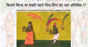First Kawadiya