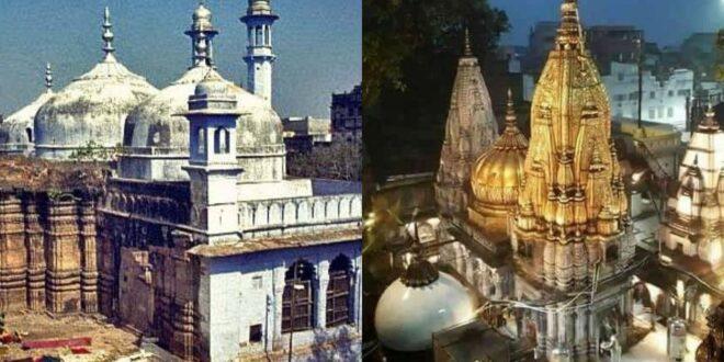 जीत गई काशी: काशी विश्वनाथ मंदिर कॉरिडोर के लिए ज्ञानव्यापी मस्जिद ने दी जमीन…