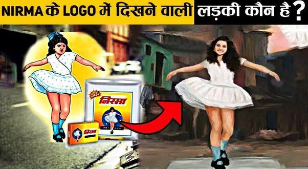 Nirma Girl – निरमा वाशिंग पाउडर के पैकेट पर छपी लड़की कौन है?