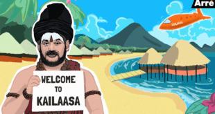 Nityanand Island kailasa country