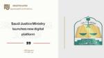 Saudi Justice Ministry launches new digital platform