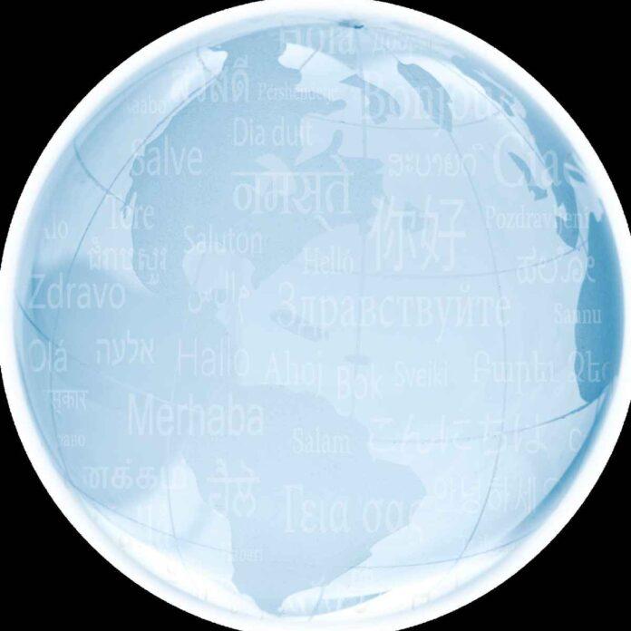 Illustration of blue globe on black background with words in many languages superimposed on globe.