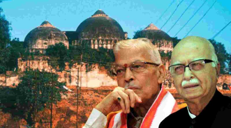 Babri Demolition Case