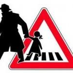 man abducting girl clip art