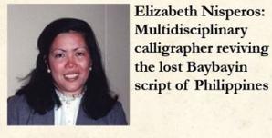 elizabeth nisperos