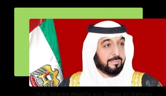 H H Sheikh Khalifa Bin Zayed Al Nahyan