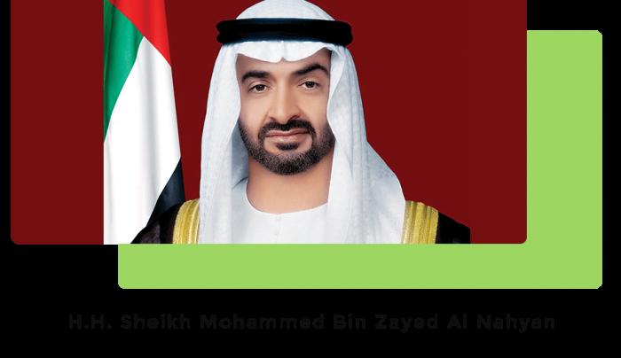 H H Sheikh Mohammed Bin Zayed Al Nahyan