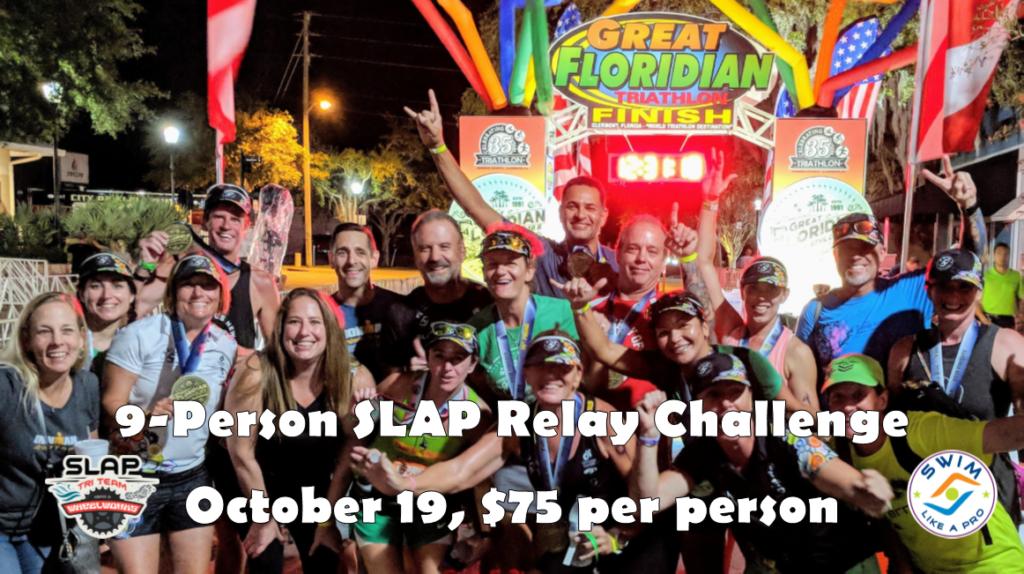 GFT relay challenge