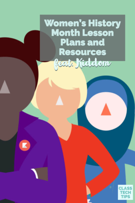 Learn how to use Kiddom's Women's History Month lessons and resources in your classroom this March. This EdTech tool is perfect for K-12 classrooms.
