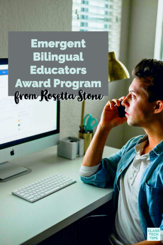 Learn about Rosetta Stone Education's new bilingual educators award program and how schools now have a chance to win almost $100,000 in prizes this year.
