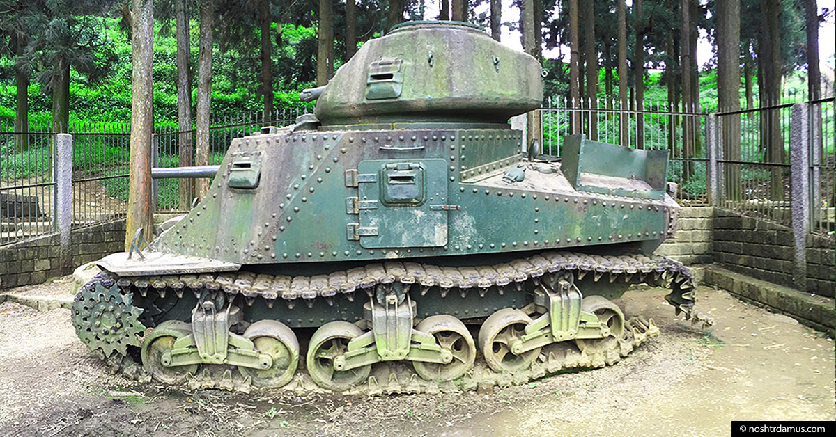 World War II M3 Grant Tank on Officers Hill Kohima 03