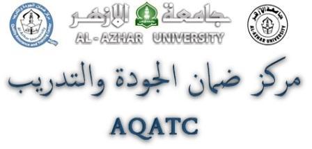 مركز ضمان الجودة والتدريب بالجامعة يهنيء الكليات المعتمدة
