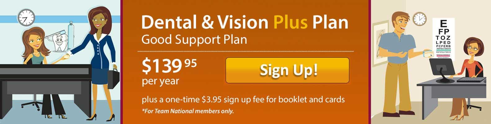 DENTAL AND VISION PLUS PLAN - Distinct Benefit Solutions