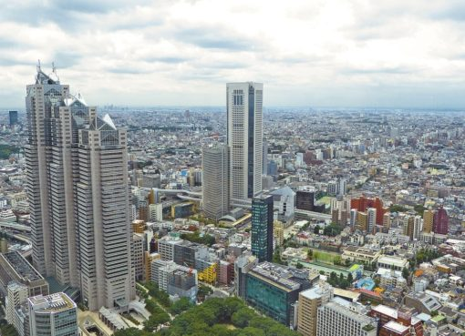 japan   EconAlerts