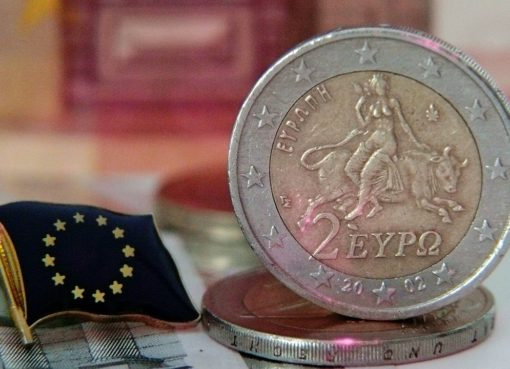 euro coin | EconAlerts