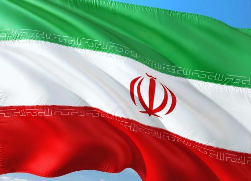 Iranian flag | EconAlerts
