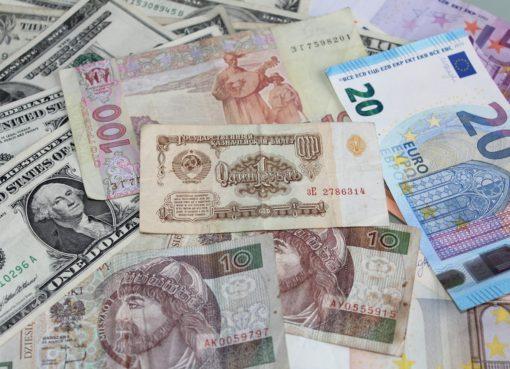 Currencies | EconAlerts