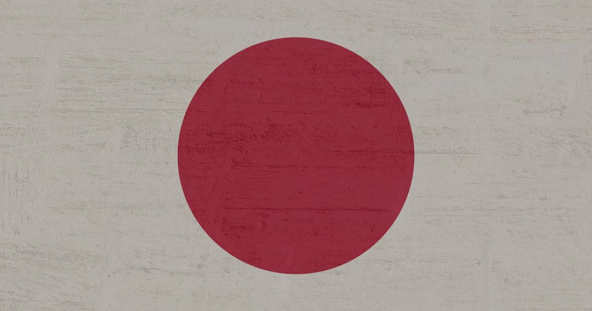 japanese flag | EconAlerts