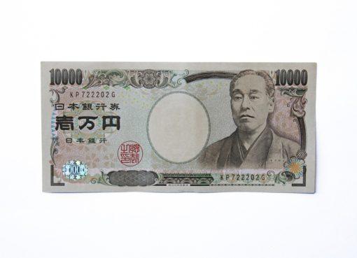 japanese yen | EconAlerts