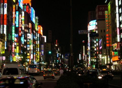 tokyo city | EconAlerts