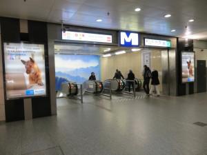 Entrada al metro desde Bruxelles Midi