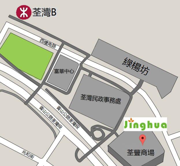 荃灣地圖(繪)