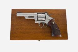 "Smith & Wesson Model 29 No Dash .44 Magnum ULTRA RARE NICKEL 5"""