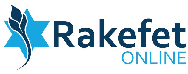 Rakefet Online Membership Management System