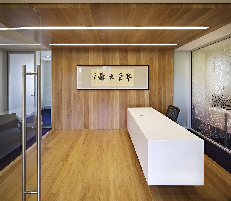 UNSW Confucius Institute Workplace Reception Desk and Entry Foyer Interior Design – Gardner Wetherill GW 1
