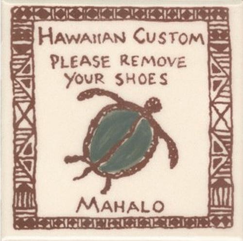 Petro Honu (Turtle) Mahalo Tile