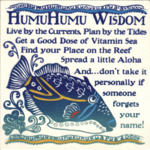 HumuHumu Wisdom