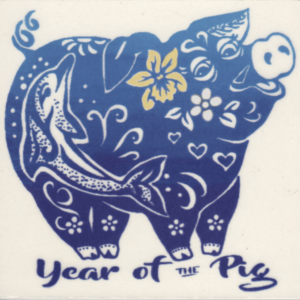 Year of The Pig Tile