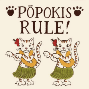 popokis rule cat tile