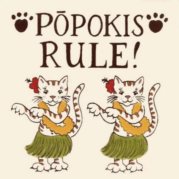popokis rule cat tile
