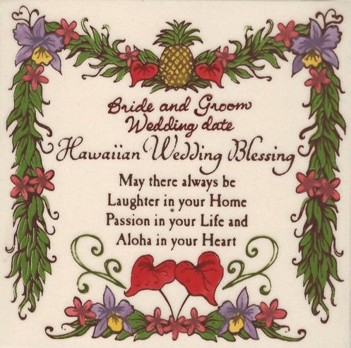 Custom Hawaiian Wedding Blessing Tile