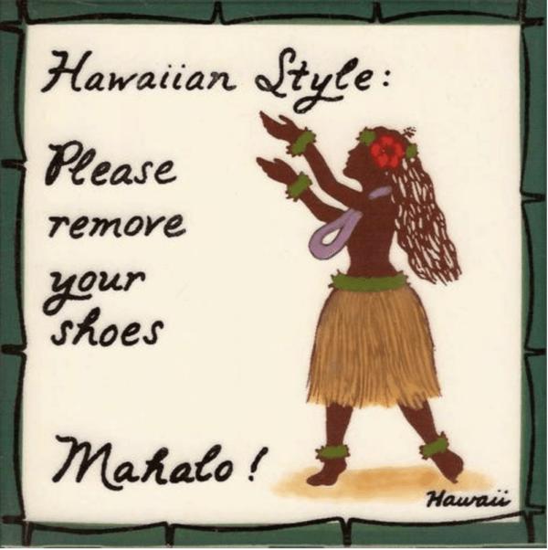 Hula Girl Hawaiian Style Tile