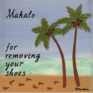 Mahalo Palm Tree Tile