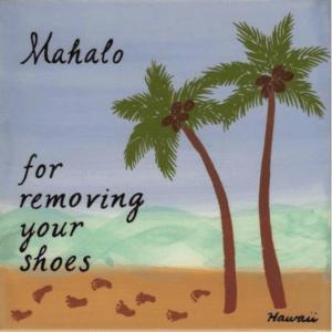 Mahalo Palm Tree Tile