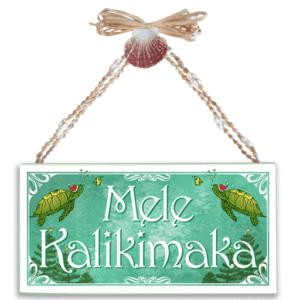 Mele Kalikimaka Varnished Canvas Sign