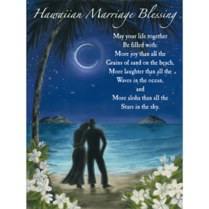 Hawaiian Marriage Blessing Print