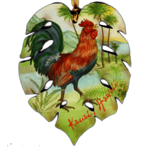 Rooster Monstera Leaf Ornament