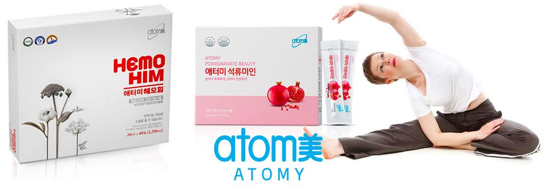 Atomy-banner1